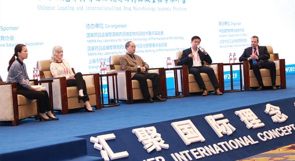 国内外专家共话药品微生物热点与新技术 IDMF2019上海圆满举办!